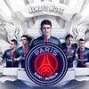 巴黎公布新赛季球衣