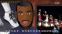 【中文字幕】国外最新创意动画短片:乔丹的晚餐